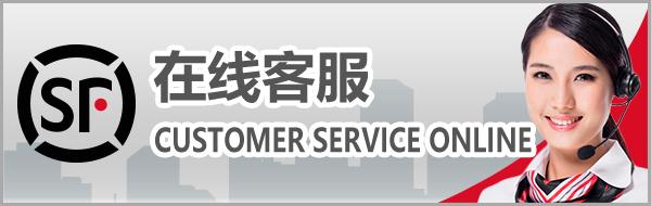 Priyayikoga: Standard Express Tracking Shopee